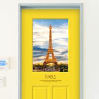 현관문시트지 엠보에어프리 파리에펠탑