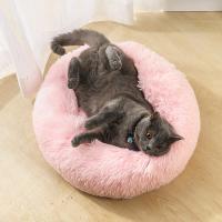 고양이집 하우스 쿠션 방석 CT-7785 포그니