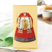 전통 혼례복(여자) 용돈봉투 FB215-4
