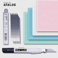 엽서북 증정 -  아날로그 셀프힐링 반투명 커팅매트 A2+크롬커터+리필칼날