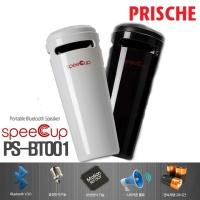 프리쉐 휴대용 블루투스 스피커 모션센서 PS-BT001