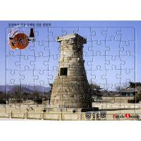 54조각 판퍼즐 - 첨성대