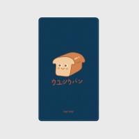 [어프어프] 보조배터리 Smile bread-navy