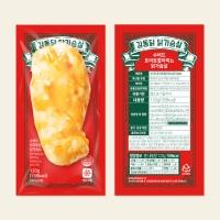 [원더그린] 감동닭 수비드 토마토 할라피뇨 닭가슴살