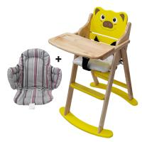 [무료배송][베이비캠프]피그 유아용 식탁의자와 쿠션세트