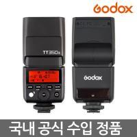정품 고독스 TT350 콤팩트 미니 카메라 플래시 조명