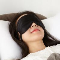 수면연구소 실크 100% 수면 내안대 2P