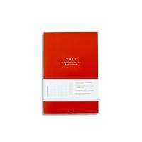 스몰 먼슬리 플래너 2017_Small Monthly Planner 2017