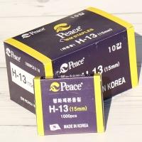 15mm 1박스(10갑)-제본용 강력 스테플러에 사용하는..피스코리아 H-13(H13)호 침/심