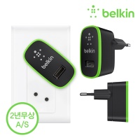 벨킨 2.1A 유니버셜 스마트폰 가정용 충전기 F8M670kr