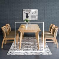 미크로 원목 6인 식탁 테이블