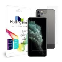 아이폰11 프로 맥스 블루라이트차단액정2+후면2+렌즈6