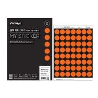 폼텍 마이스티커 프린트 라벨 03 오렌지 레드 25mm