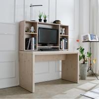 시안 1200 컴퓨터 책상 + 책꽂이 세트