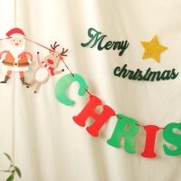 크리스마스 종이큐티가랜드 (크리스마스)