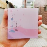 서울은 너무 예쁘다 남산타워 떡메모지