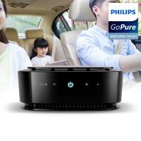 [필립스] 차량용 공기청정기 고퓨어 GOPURE6201