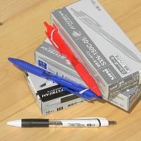 0.5mm 유성볼펜-일본 미쯔비시 uni 제트스트림 1다스(10자루)