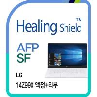 LG 그램 14Z990 올레포빅 액정+외부3종 보호필름 세트