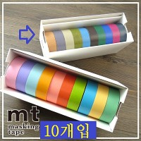 폭15mm 10개-일본 mt 디자인 마스킹테이프 Basic series 10종세트 hd102-p004