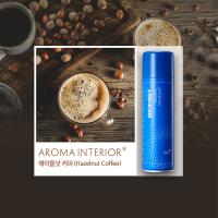인테리어 방향제 (헤이즐넛 커피) 프리미엄 250ml