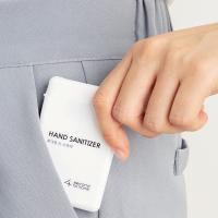[세컨투넌] 휴대용 손 소독제 17ml x 5개