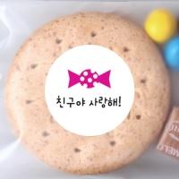 [인디고샵] 캔디 생일답례 원형 라벨 小 (30개)