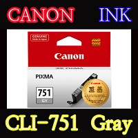 캐논(CANON) 잉크 CLI-751 / Gray / CLI751 / ip8770 / MG6370 Black / MG6370 White / MG7170