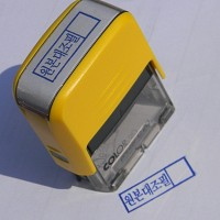 [Colop] 잉크가 내장된 자동스탬프-오스트리아 컬럽 New Printer C20-원본대조필