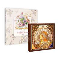 아르누보 색연필 50색+어여쁜 꽃말 컬러링북 세트