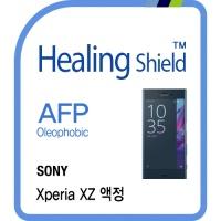 엑스페리아 XZ 올레포빅 1매+버츄얼스킨 1매