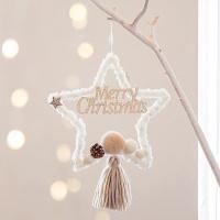 포근한 크리스마스 드림캐쳐 (별-내추럴)
