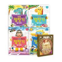 아르누보 색연필 36색+점잇기 컬러링북 세트(전4권)