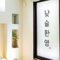 cd497-낮술환영_유리문시트지