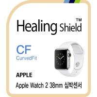 애플워치2 38mm 커브드핏 고광택 심박센서필름 3매