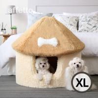 아페토 럭셔리 버섯하우스 XL (아이보리)