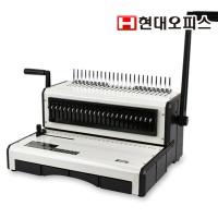 [현대오피스] 플라스틱링 제본기 CS-960+사은품증정