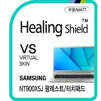 노트북9 메탈 NT900X5J 팜레스트/터치패드 매트 2매