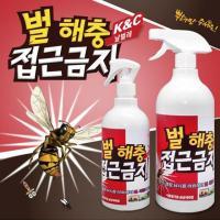 [트래블이지]친환경,인체무해 벌, 해충 접근금지(1000ml)