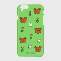 Bear and rabbit-green
