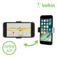 벨킨 NEW 카벤트마운트 차량용 송풍구거치대 F7U017bt