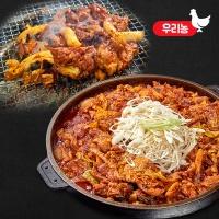 국내산 닭고기로 만든 춘천 양념 닭갈비 1kg