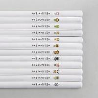 [주문제작]네임연필2B 12자루화이트 애니멀