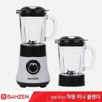 바흐젠 챠핑 강화유리 고속 블렌더 믹서기 BSB-BZ01
