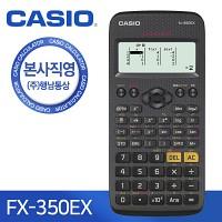 카시오 공학용 전자계산기 FX-350EX