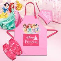 디즈니 어린이 프린세스 방수 앞치마세트 FREE