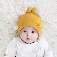 별나라 토끼 유아 비니 (0-12개월) 509316