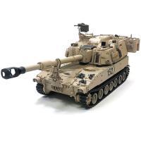 HOBBY MODEL KITS 필란드K9FIN 모카리 전차 탱크