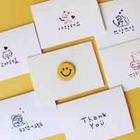 미니 메세지 카드 (7종택1)