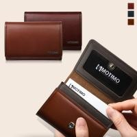 [여성카드.명함지갑]보노(베지터블)천연가죽 카드지갑
